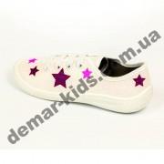 Детские кеды-тапочки 3F Fredom For Feet MALWA 4BT14/4 белые