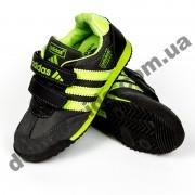 Детские кроссовки Adidas серо-зеленые закрытый носок