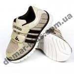 Детские кроссовки Adidas бежево-коричневые ( пенка )