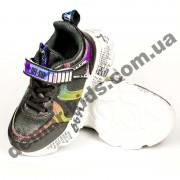 Детские кроссовки Alemy Kids темно-серые