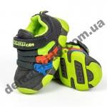 Детские кроссовки BIKU-KIDS серо-зеленые ( 21-25 )