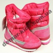 Детские дутики Super Gear розовые снежинка