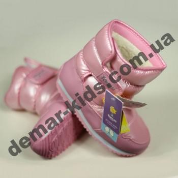 Детские дутики Том М розовые маленькие