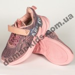 Детские кроссовки Jong Golf розовые средние