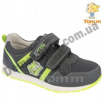 Детские кроссовки Том М 5425D серо-зеленые средние