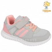 Детские кроссовки Том М 5564X серо-розовые средние