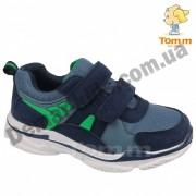 Детские кроссовки Том М 5664M сине-зеленые средние