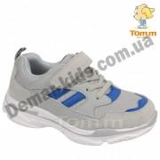 Детские кроссовки Том М 5662E серо-голубые средние