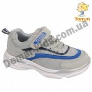 Детские кроссовки Том М 5660E серо-голубые средние