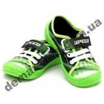 Детские кеды мокасины 3F Uran 3SK8/11 зеленые