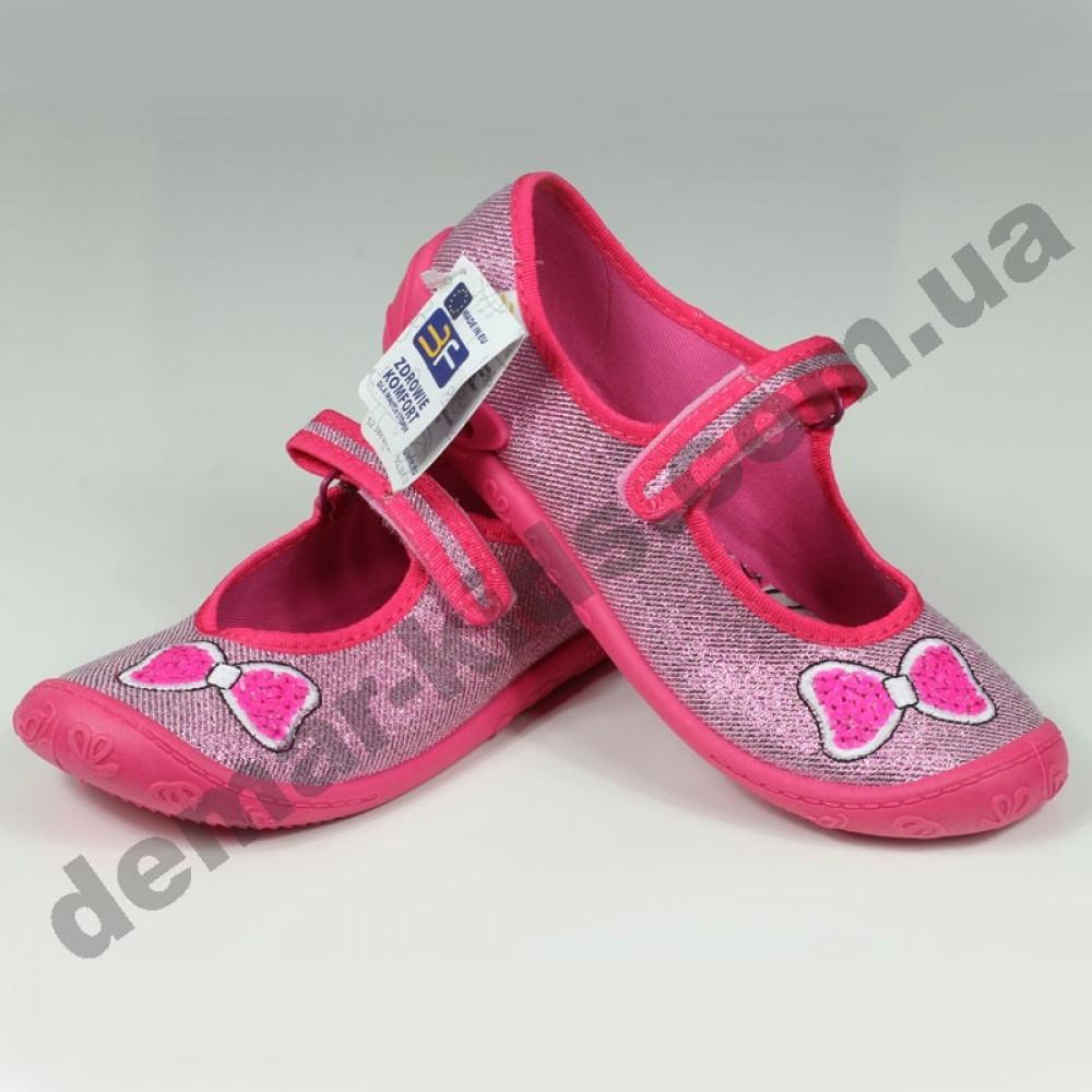 Купить детские тапочки 3F FORTUNA 4A2 10 светло-розовые в интернет ... f8b19a1244cfb