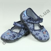 Детские тапочки Ren But серо-голубые