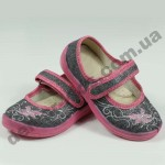 Детские тапочки Waldi серо-розовые цветок