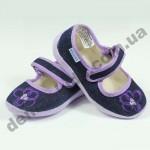 Детские тапочки Vitaliya сине-фиолетовые цветочек