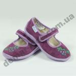 Детские тапочки Vitaliya фиолетовые вельвет цветочки