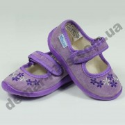 Детские тапочки Vitaliya фиолетовые мелкий цветочек