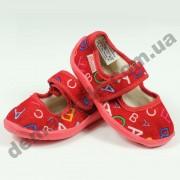 Детские тапочки Vitaliya красные буквы