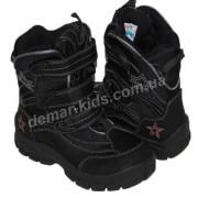 6dabd8bdd Детская обувь Super Gear - преимущество современных технологий