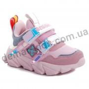 Детские кроссовки Bessky B9359-2