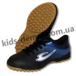 Детские сороконожки Lancast 005 черно-синие