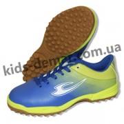 Детские сороконожки Lancast 004 зелено-голубые