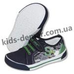 Детские кеды Super gear А 9888 / 9889 (сине-зеленые)
