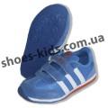 Детские кроссовки Adidas голубо-белые микропора