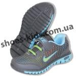 Детские кроссовки Nike серо-голубые пенка