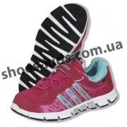Детские кроссовки Adidas малиново-бирюзовые ClimaCool