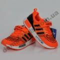 Детские кроссовки Adidas оранжевые