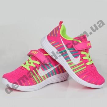 Детские кроссовки Nike малиново-желтые