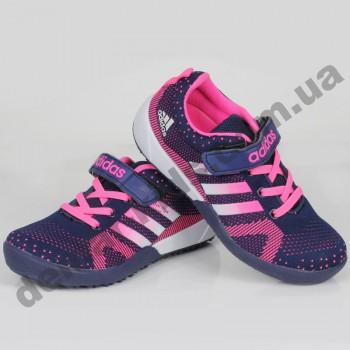 Детские кроссовки Adidas сине-малиновые
