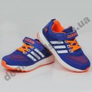 Детские кроссовки Adidas сине-оранжевые 2