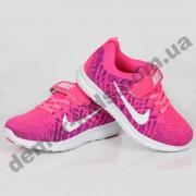 Детские кроссовки Nike малиново-белые