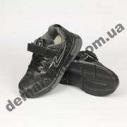 Детские кроссовки Bessky черные ( молния )