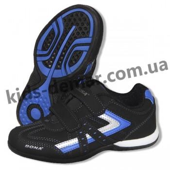 Детские кроссовки Bona черно-сине-серые ( нубук ) 001