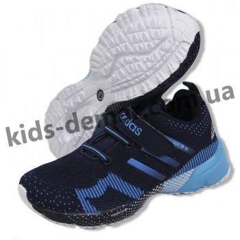 Детские кроссовки Adidas Marathon TR15 сине-голубые