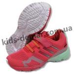 Детские кроссовки Adidas Marathon TR15 терракотово-бирюзовые NEW