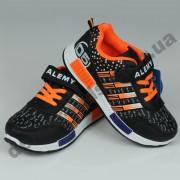 Детские кроссовки Alemy-kids черно-оранжевые