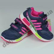 Детские кроссовки Alemy-kids сине-розовые
