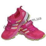 Детские кроссовки Adidas Marathon малиновые