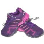 Детские кроссовки Adidas Marathon flyknit фиолетово-розовые