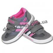 Детские кроссовки Adidas со светодиодными мигалками серо-розовые