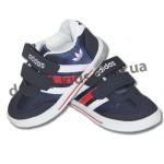 Детские кроссовки Adidas со светодиодными мигалками синие (новинка 2016 )