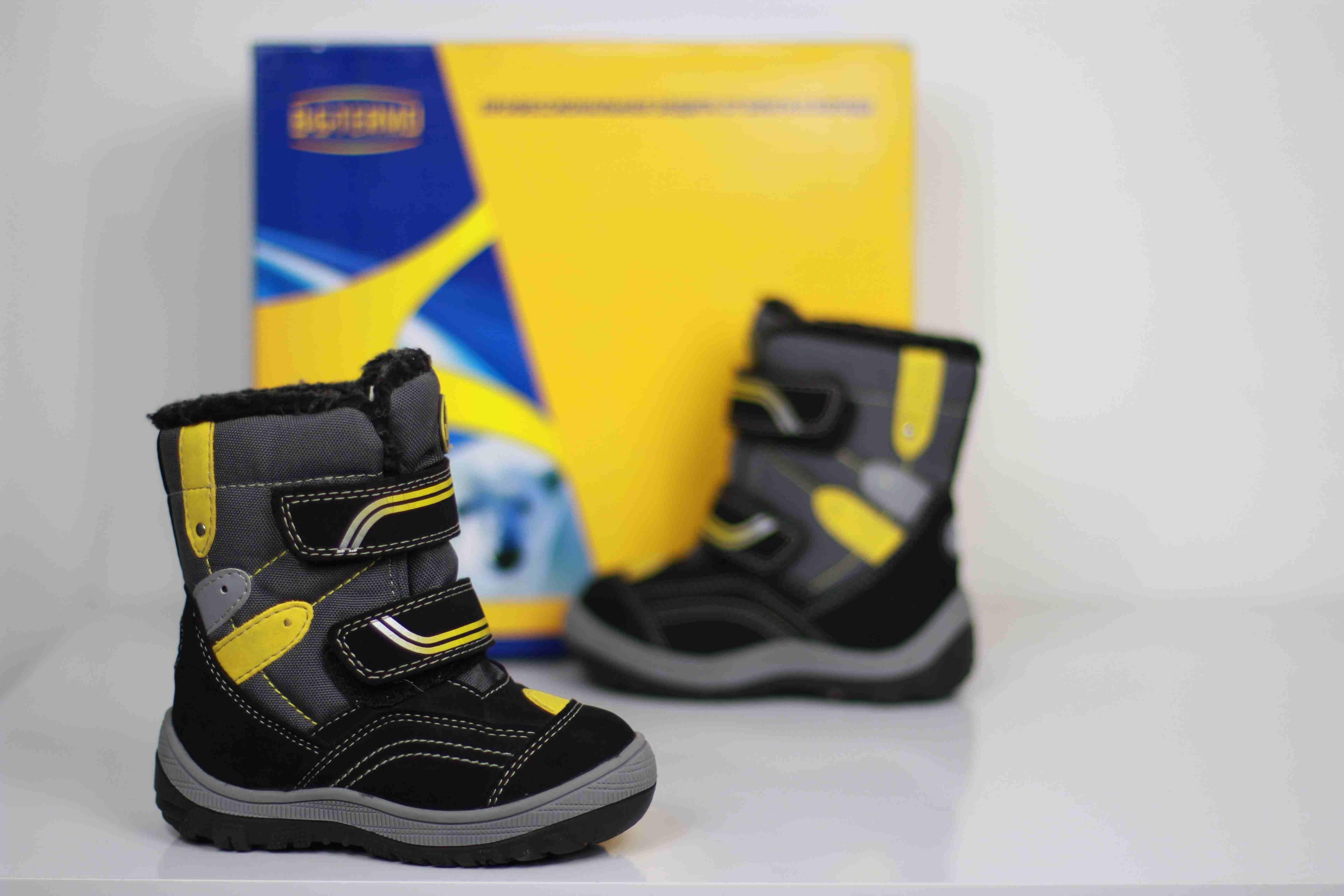 Детская обувь B&G на термо-мембране