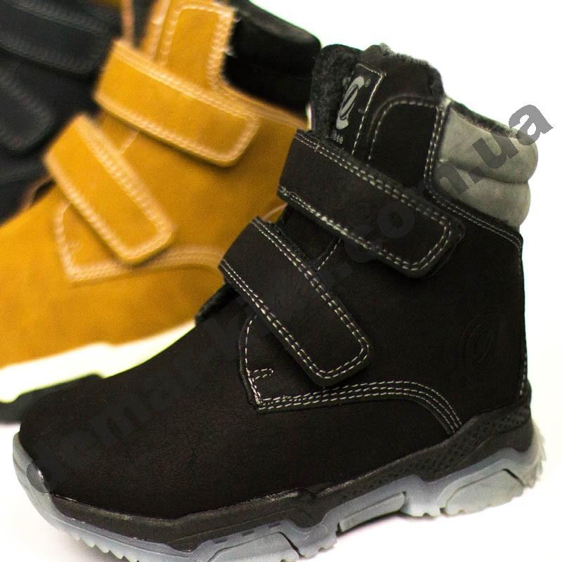 Детские зимние ботинки Clibee по низкой цене