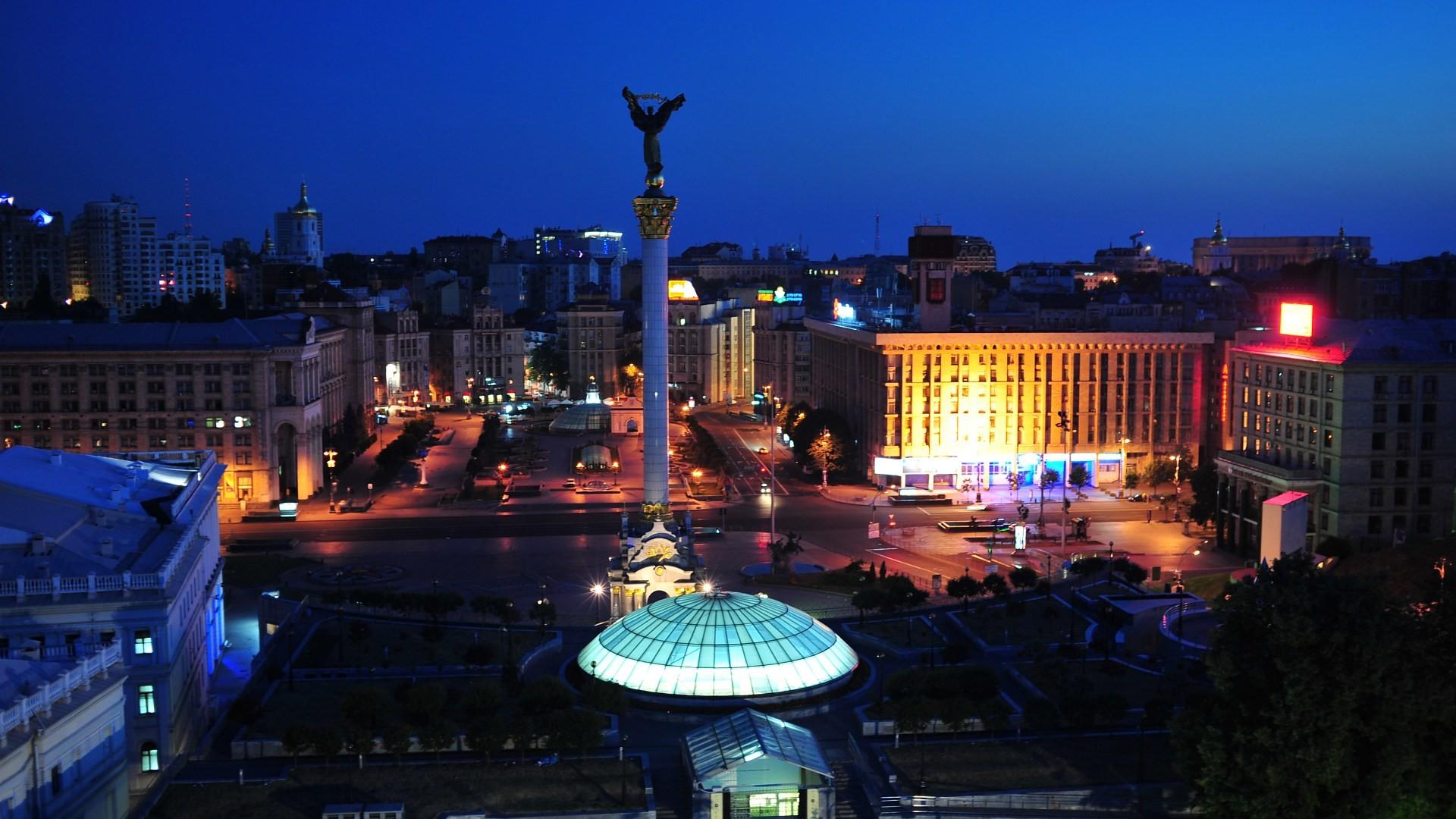 Демар Киев
