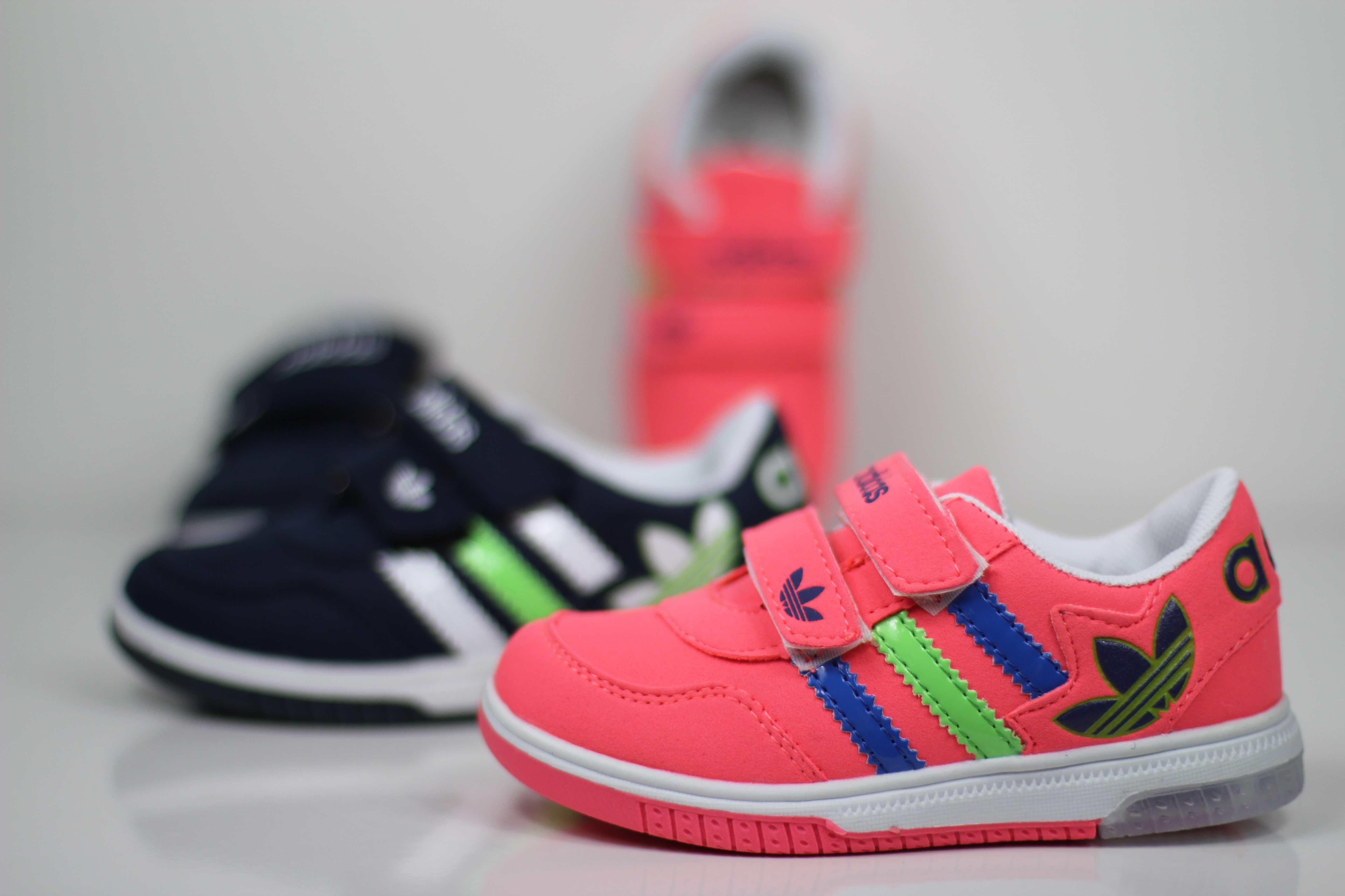 Детские кроссовки с подсветкой Led
