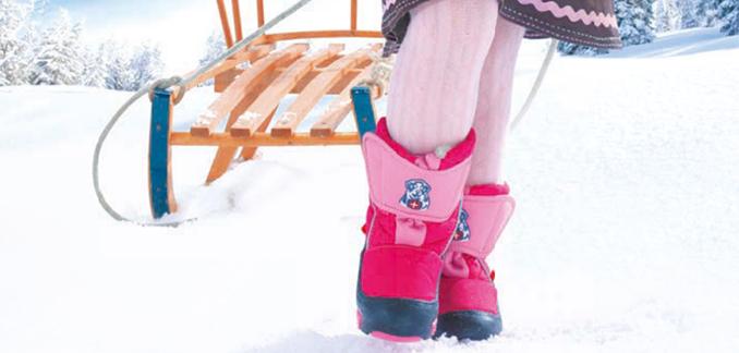 детская обувь демар ( demar )